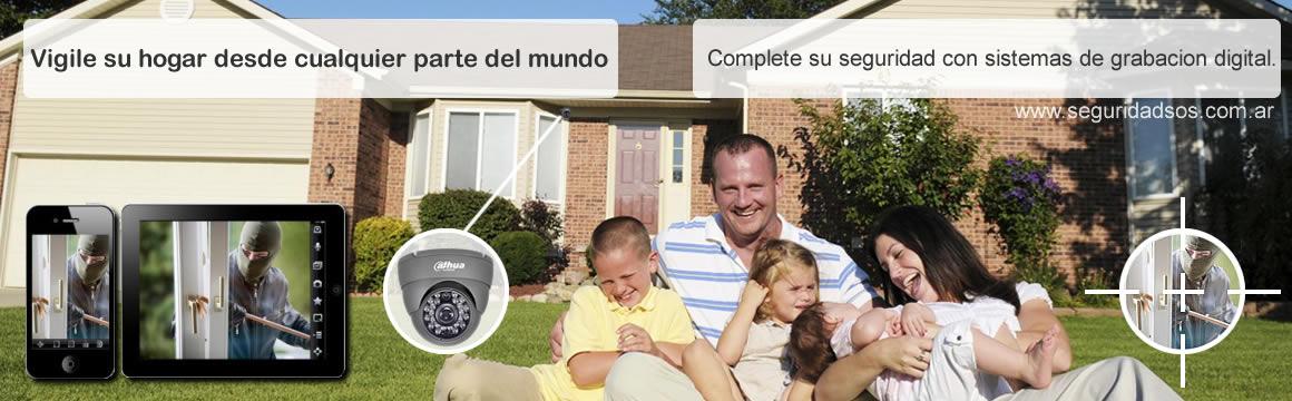 C maras de seguridad para casas hogares seguridad sos - Seguridad en tu casa ...